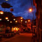 Vigan By Night - Long Term Travel